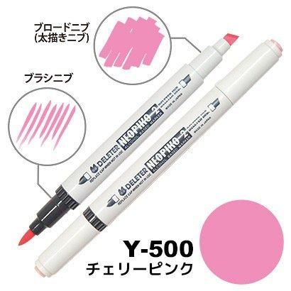 Deleter Neopiko Manga Comic Pen Neopiko 2 - Alcoholic Marker - 500 - Cherry Pink