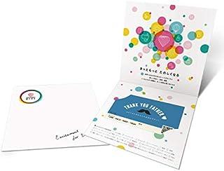 ふたりのための大人のおでかけギフト※発送から1年間利用可※ ペア プレゼント 体験ギフト(asoview!GIFT)アソビュー ギフト カタログ チケット