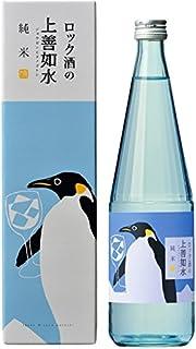 ロック酒の上善如水 純米 [ 日本酒 新潟県 720ml ]