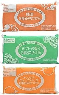 七色石鹸 お風呂のせっけん(無添加石鹸) 柿渋、ミントの香り、オレンジ&グレープフルーツ100g×3個入×3セット