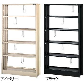 本棚買うなら!木製よりも丈夫なスチール製本棚スチールラック 高さ150cm×幅80cm×奥行26cm(ブラック)