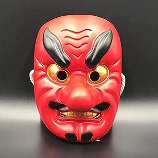 Amazon.es: mascaras samurai - Decoración del hogar: Hogar y cocina