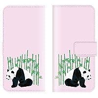 HUAWEI Mate 20 Pro 対応 スマホケース 全機種対応 手帳型 パンダ 動物 アニマル シンプル 人気 パステル カラー 笹 草 animal panda スマートフォン ケース