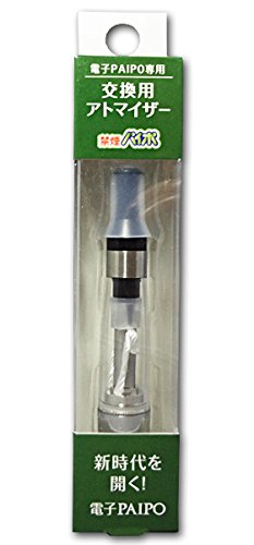 マルマン 電子パイポ(電子たばこ) 交換用アトマイザー
