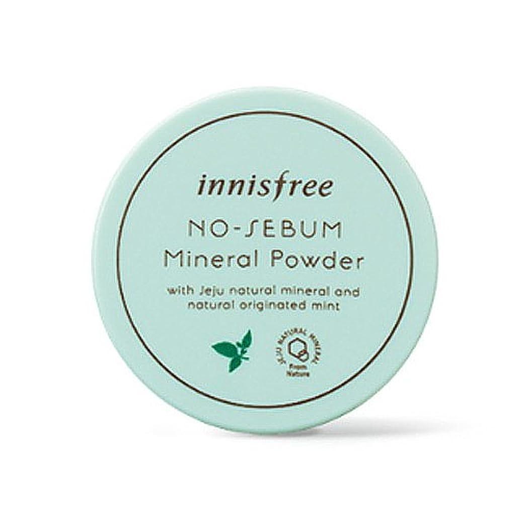 ポイント規制するきちんとした(3 Pack) INNISFREE No Sebum Mineral powder (並行輸入品)