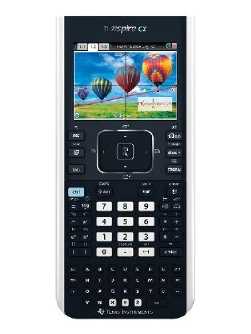 画面アスペクトエッセイTexas Instruments TI-Nspire CX Graphing Calculator by Texas Instruments [並行輸入品]