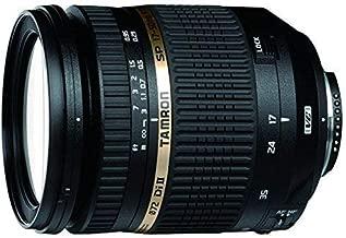 Tamron AF 17-50MM F/2.8 SP XR Di II VC Zoom Lens for Nikon - International Version (No Warranty)