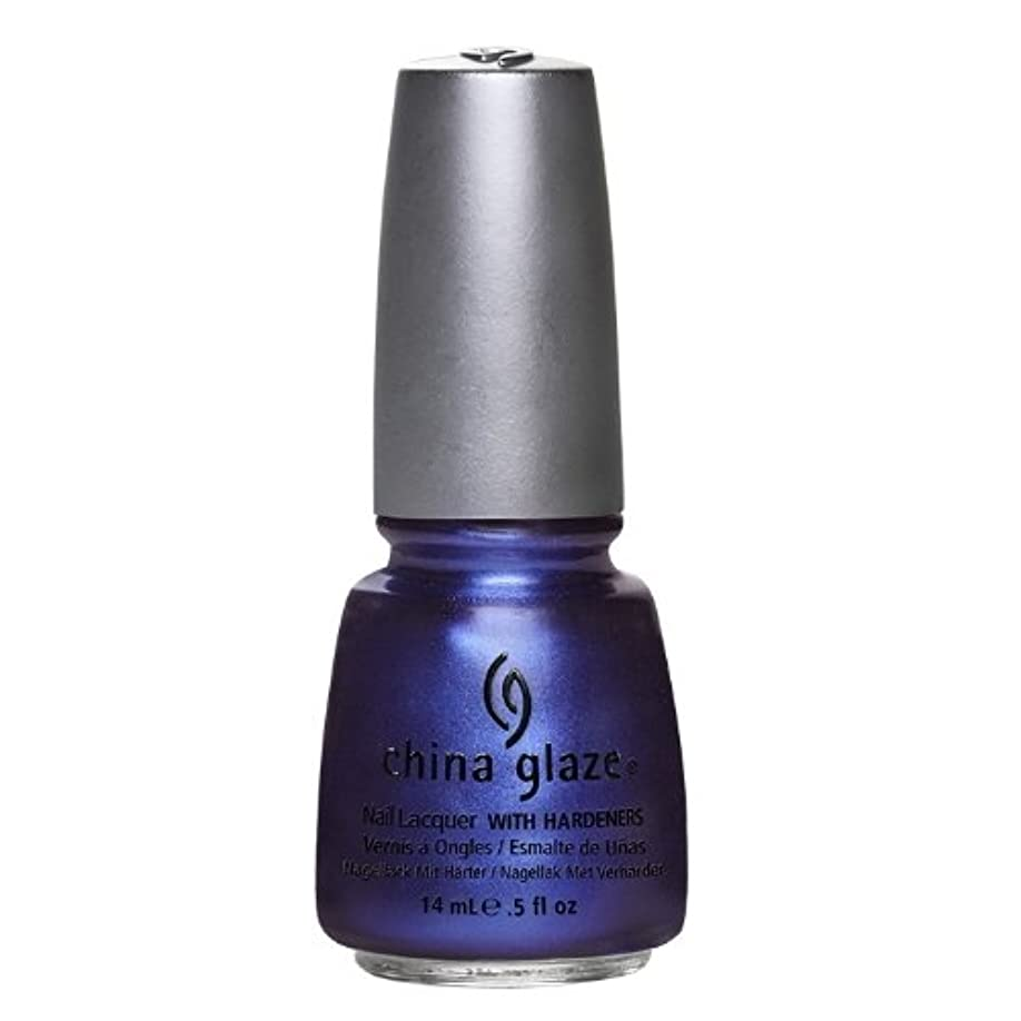 ハンサム妨げる造船CHINA GLAZE Nail Lacquer - Bohemian Collection - Want My Bawdy (並行輸入品)