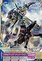 ガンダムトライエイジ EB1-009 ガンダムTR-6(ウーンドウォート) R