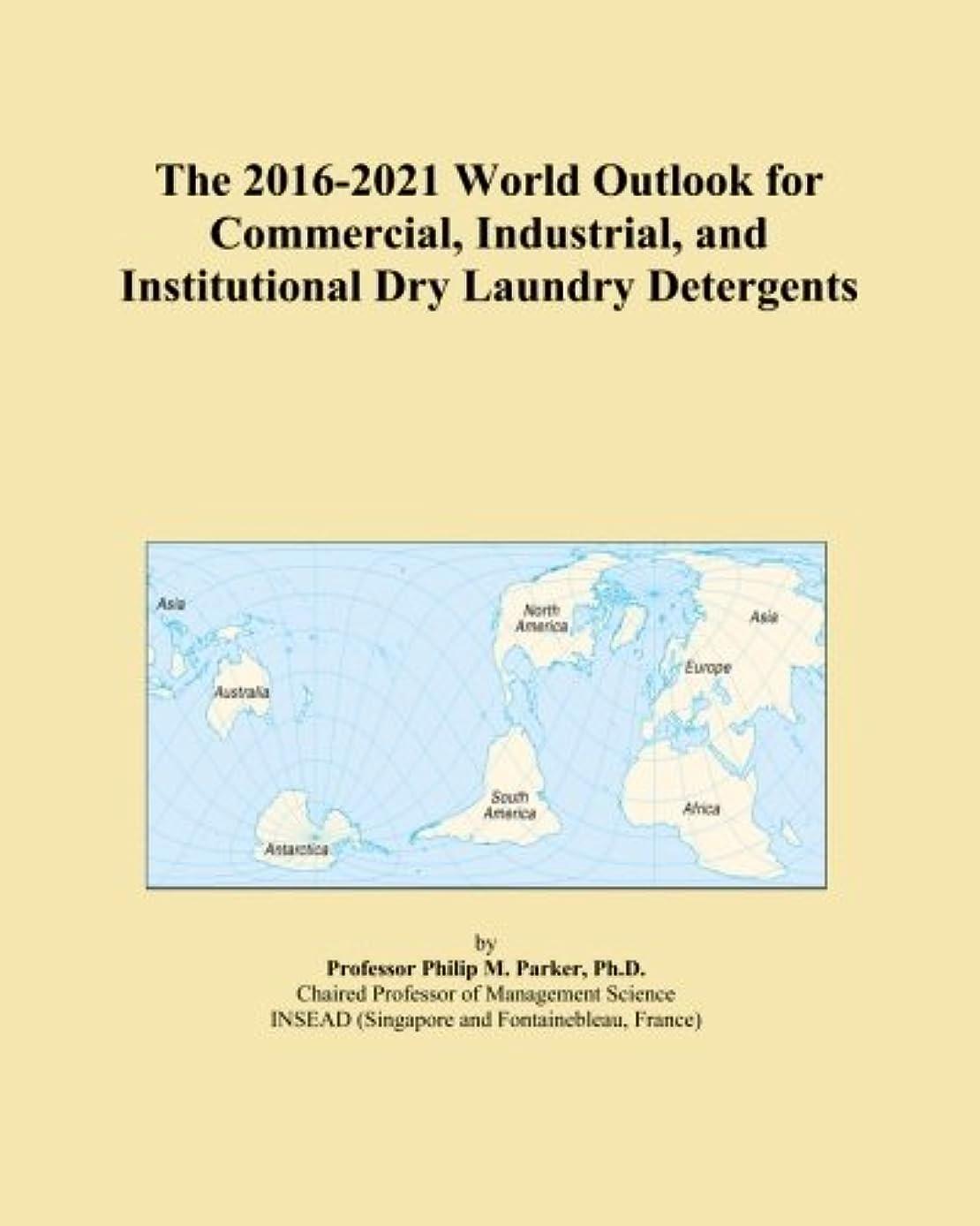 人柄テクスチャー毎月The 2016-2021 World Outlook for Commercial, Industrial, and Institutional Dry Laundry Detergents
