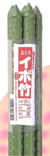 積水樹脂『セキスイイボ竹20×120025本パック』