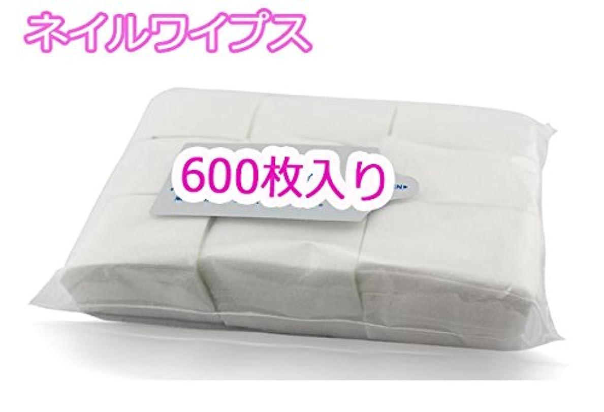 ギャングスター指紋見るネイルワイプス 【600枚入り】