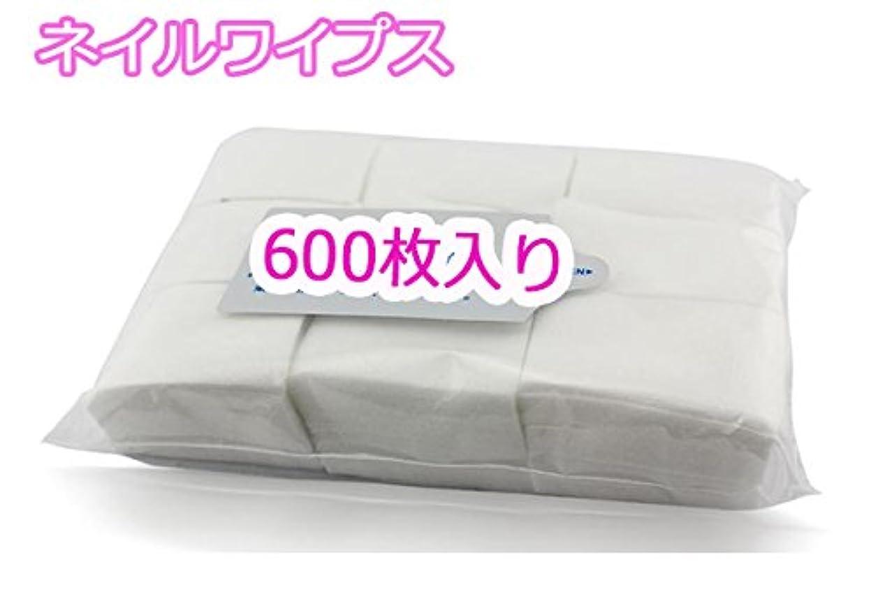 変更六不完全ネイルワイプス 【600枚入り】