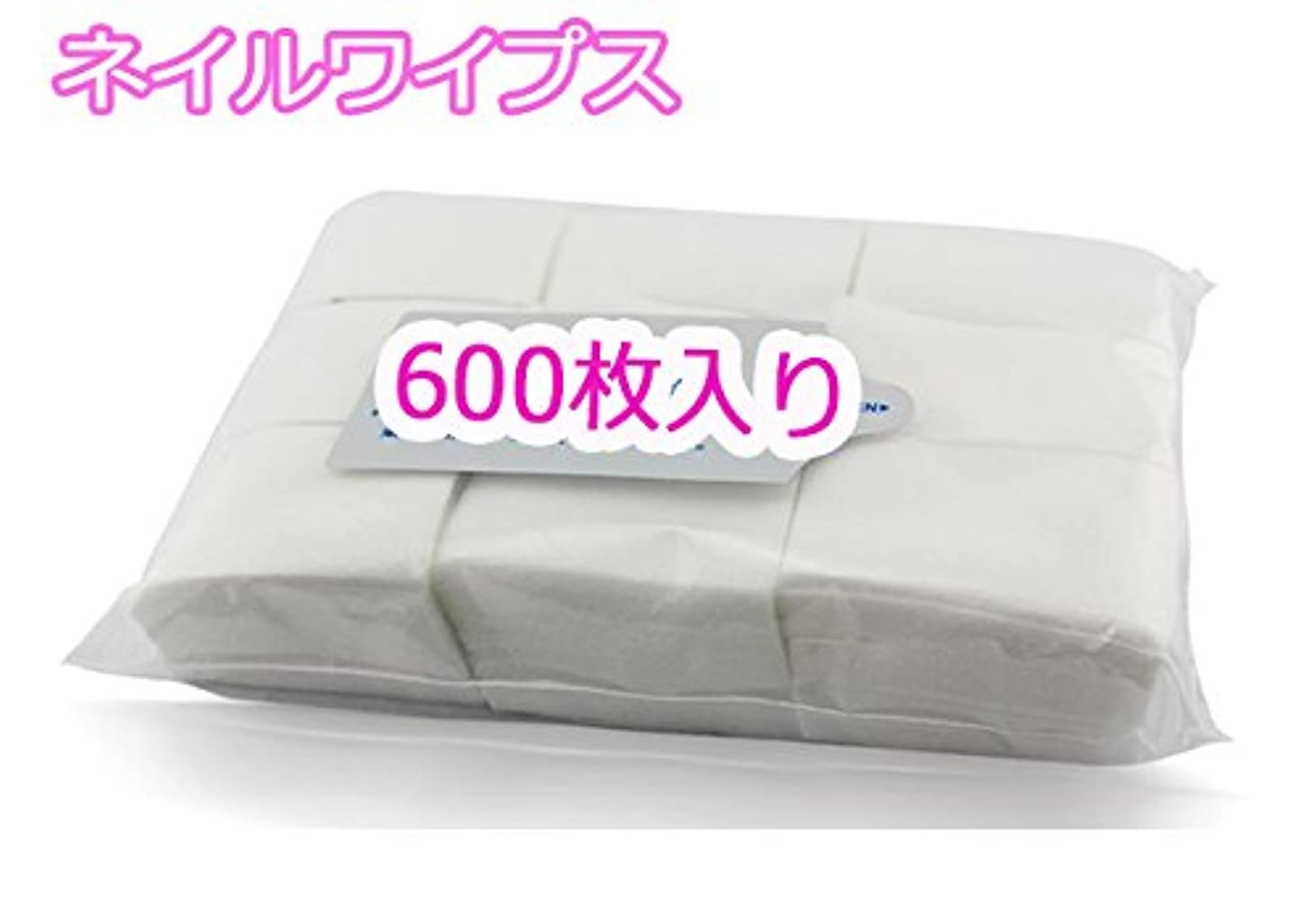 緑ミュート便益ネイルワイプス 【600枚入り】