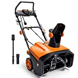 snow thrower with lights