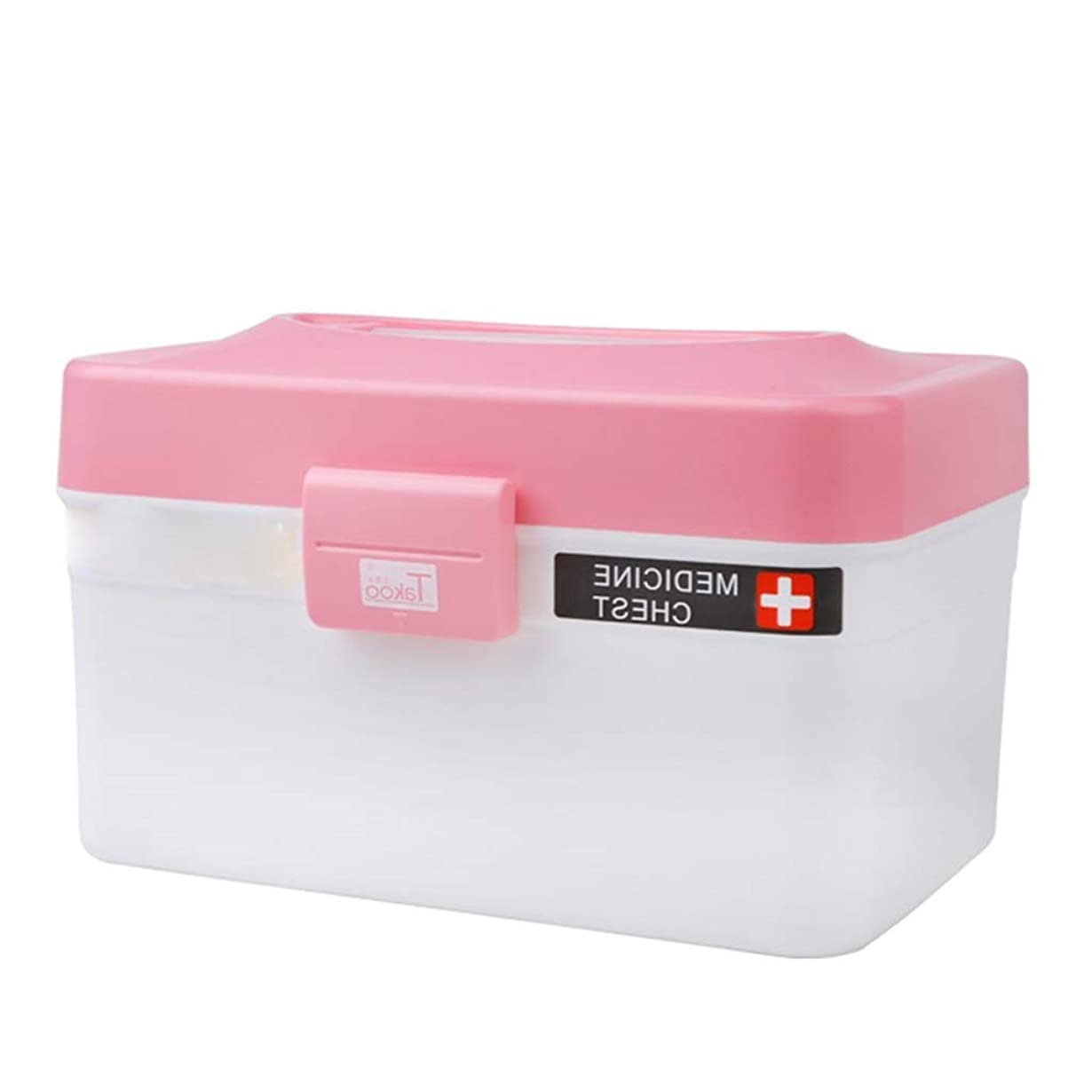 積分名前を作る生むYQCS●LS 家庭用薬品収納箱厚手のプラスチック製薬品雑貨収納箱キッチンバスルーム雑貨収納箱化粧品収納箱(色:ピンク)