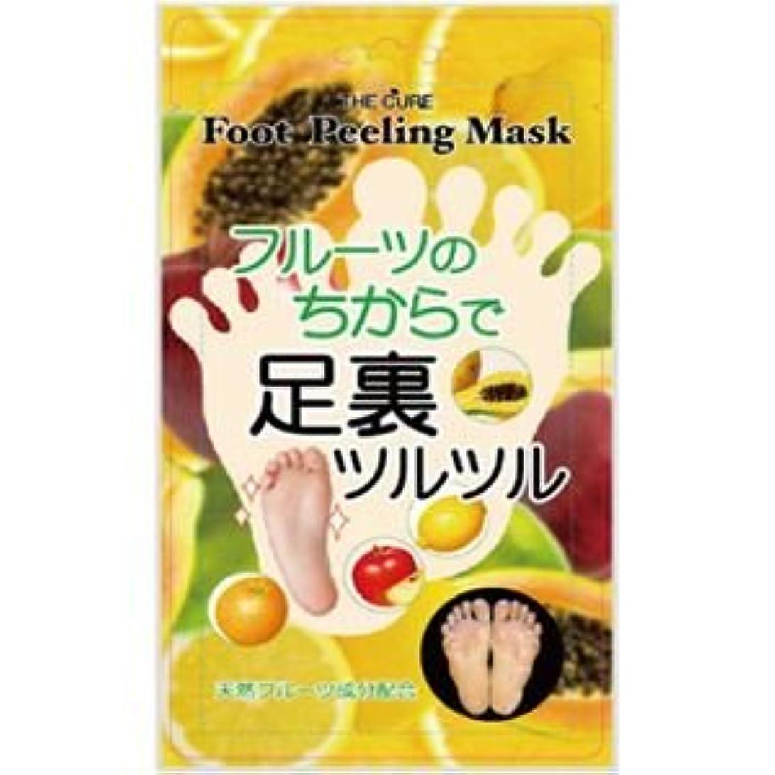 波紋ランプスマイル(まとめ買い)THE CURE フットピーリングマスク 40ml×3セット