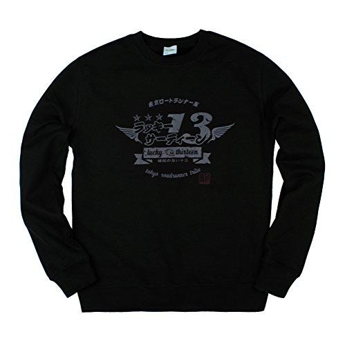 Strand Clothing Japonais pour Homme – Lucky 13 au Japon – Lucky Treize – Rétro Vintage Japon Sweat à imprimé - Noir - XL