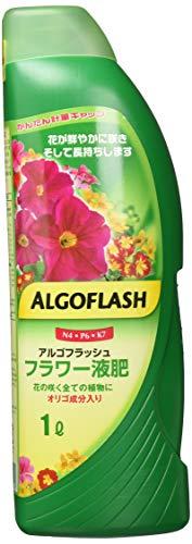 アルゴフラッシュ『フラワー液肥』