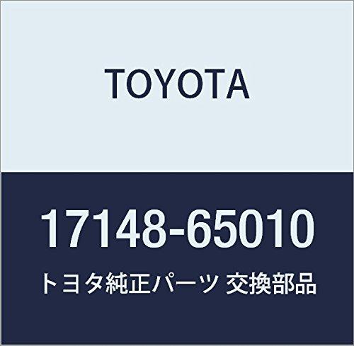 Toyota Original Teile – Platte, Abgaskrümmer (17148-65010)