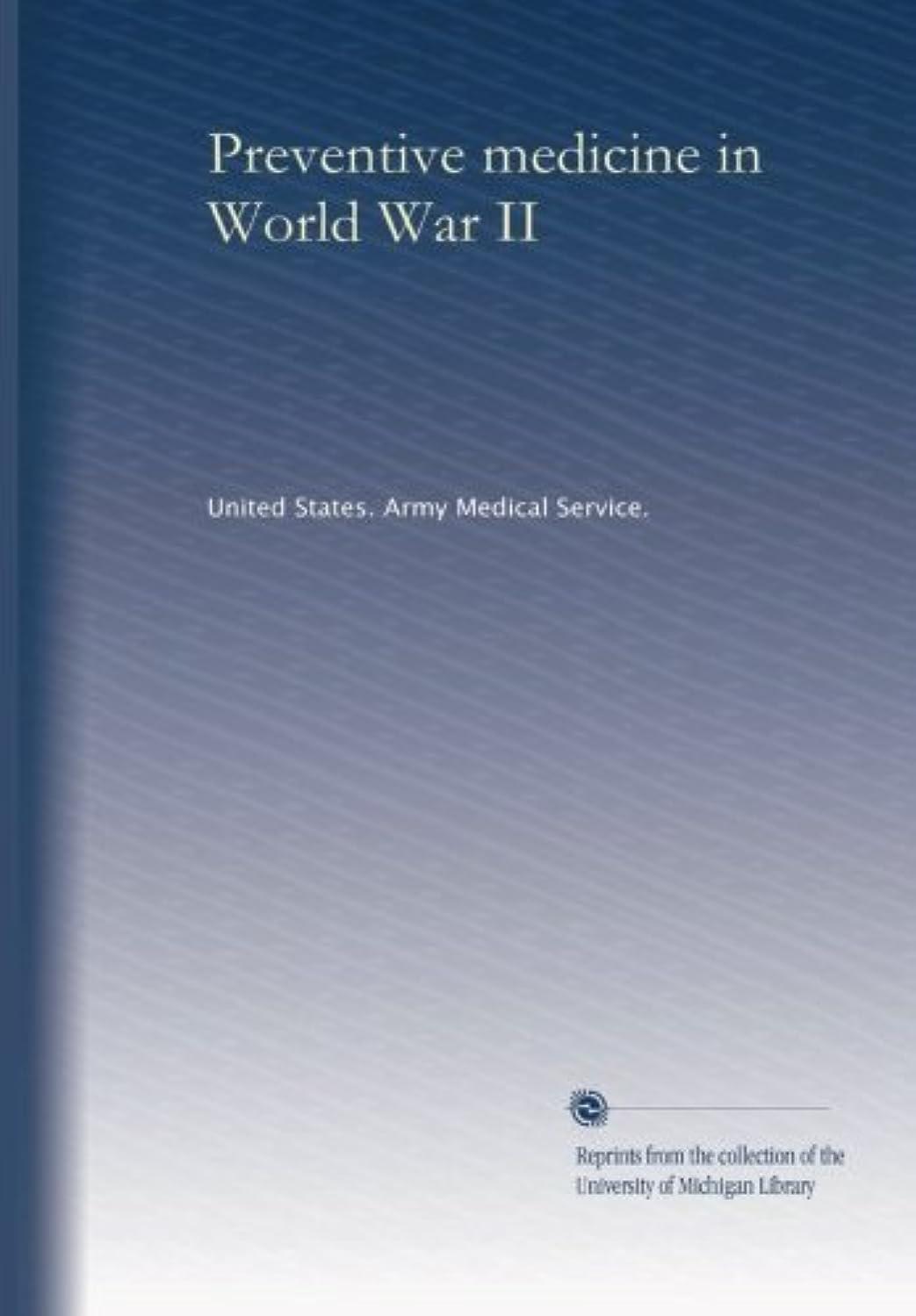 発見十分ではない作物Preventive medicine in World War II (Vol.5)