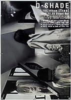 D-SHADE D†SHADE D+SHADE ディシェイド B2ポスター (I20013)