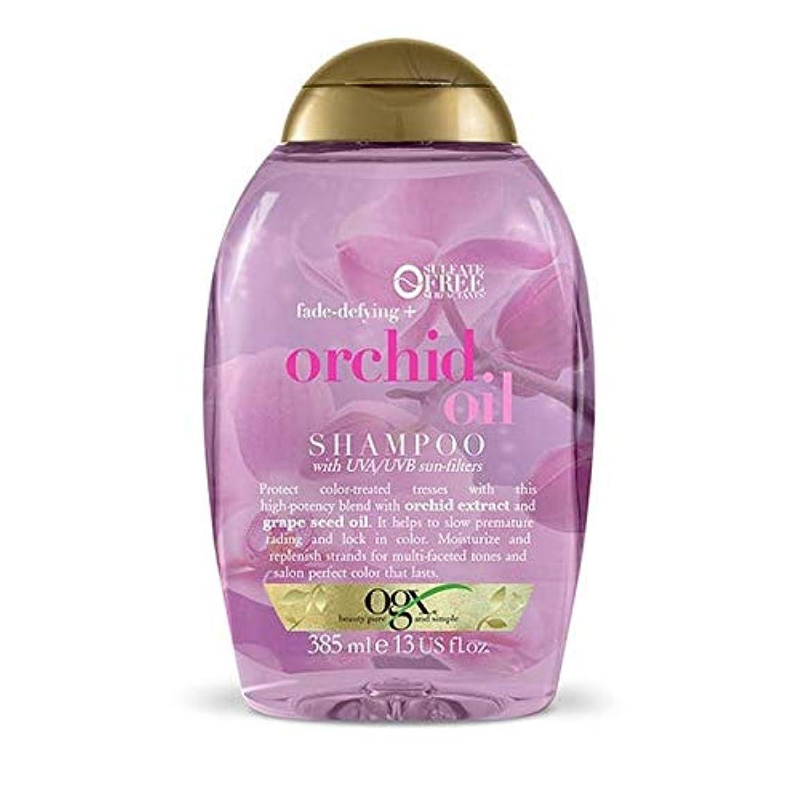 扱う愚かログ[Ogx] Ogxフェードディファイング+蘭オイルシャンプー385ミリリットル - OGX Fade-Defying + Orchid Oil Shampoo 385ml [並行輸入品]