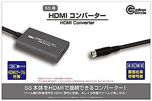 (SS用)HDMIコンバーター - SS