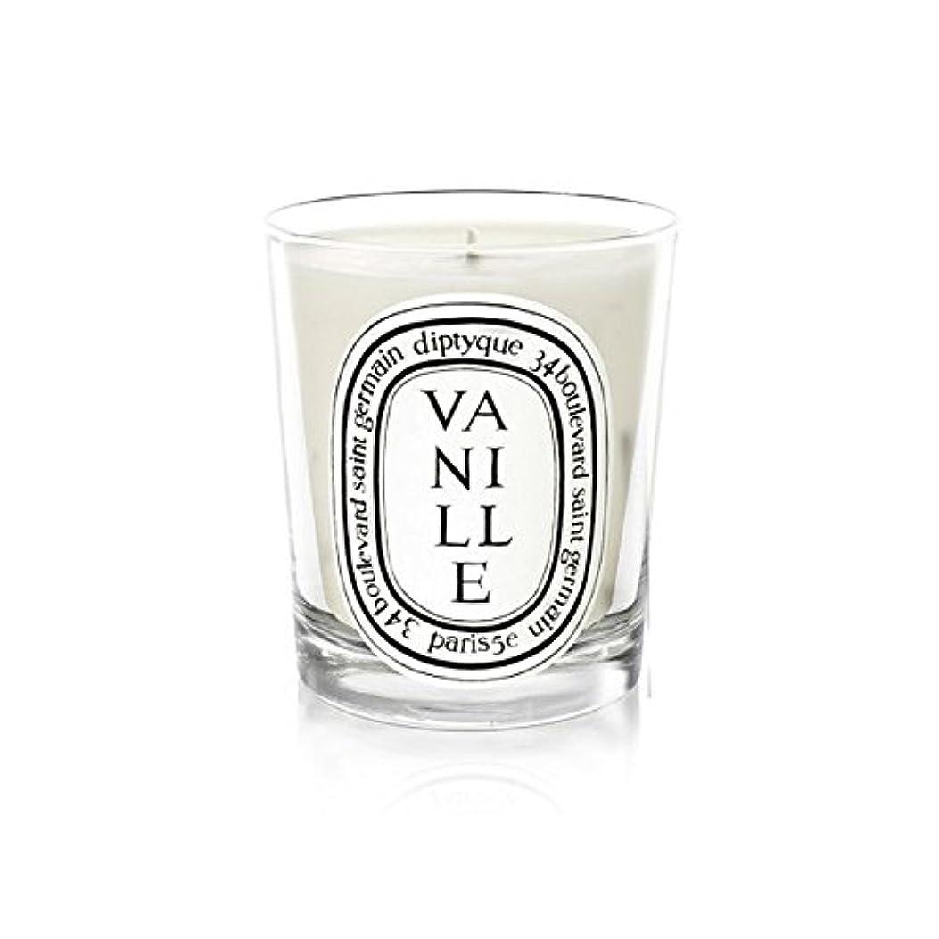 伝染性不毛要塞Diptyque Vanille Mini Candle 70g (Pack of 6) - Diptyqueのヴァニラミニキャンドル70グラム (x6) [並行輸入品]