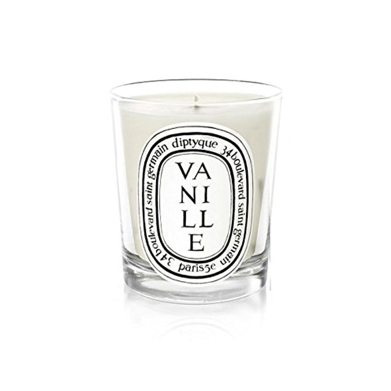 遠え有効タイプライターDiptyque Vanille Mini Candle 70g (Pack of 2) - Diptyqueのヴァニラミニキャンドル70グラム (x2) [並行輸入品]