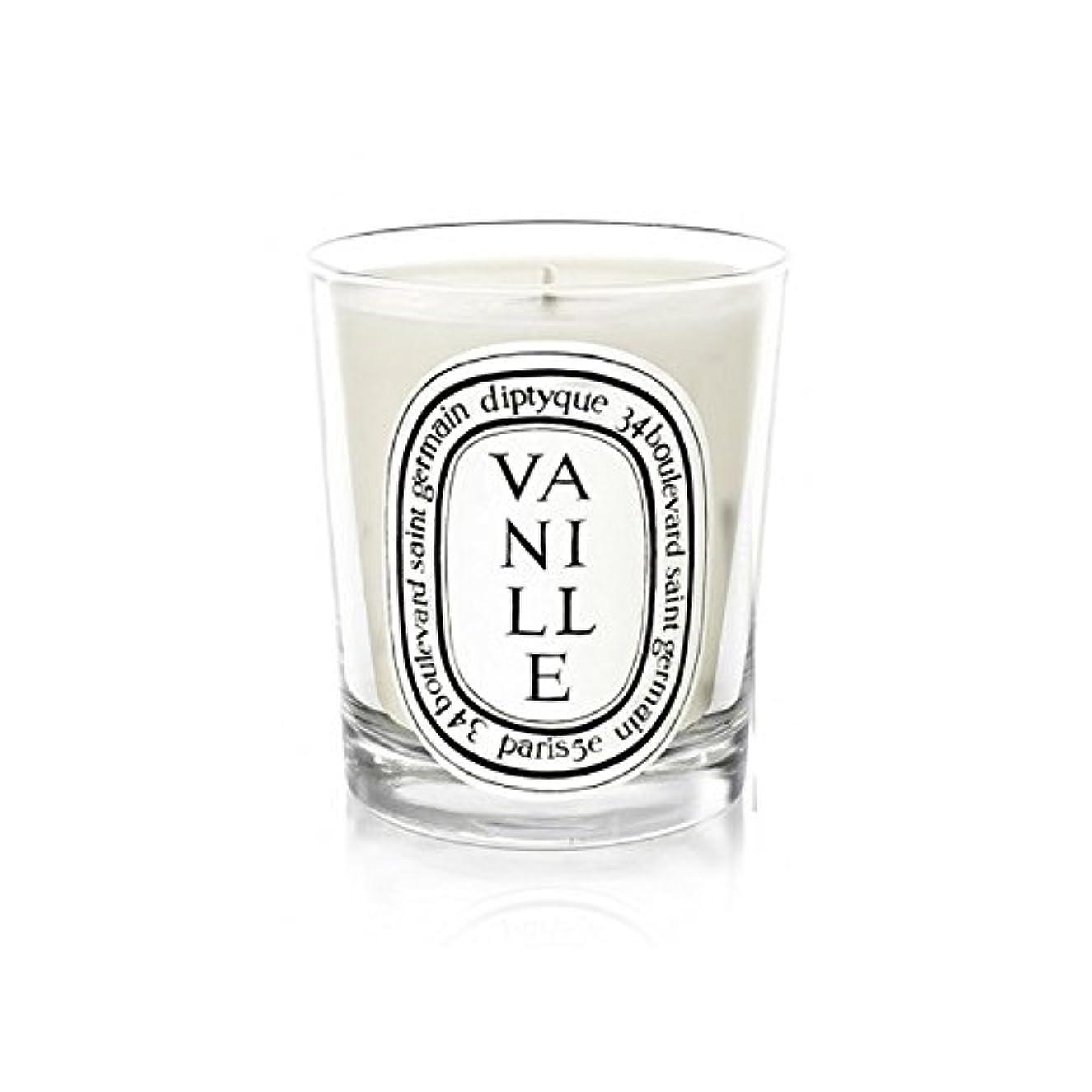 口述紀元前外部Diptyque Vanille Mini Candle 70g (Pack of 2) - Diptyqueのヴァニラミニキャンドル70グラム (x2) [並行輸入品]