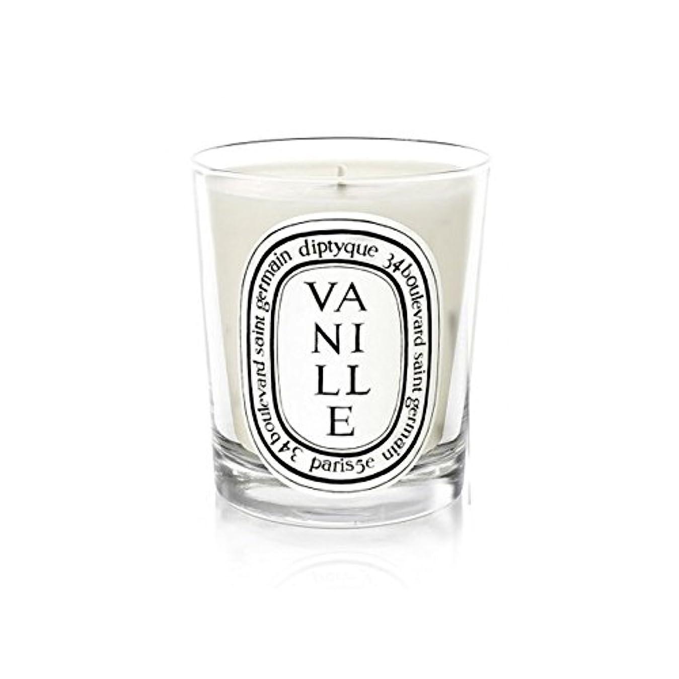 暴動説教する安定Diptyque Vanille Mini Candle 70g (Pack of 2) - Diptyqueのヴァニラミニキャンドル70グラム (x2) [並行輸入品]