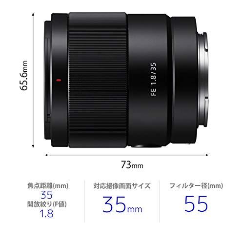 ソニーデジタル一眼カメラα[Eマウント]用レンズSEL35F18F(FE35mmF1.8)フルサイズ