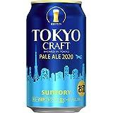 TOKYO CRAFT (東京クラフト) ペールエール [ 日本 350ml×24本 ]