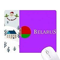 ベラルーシ東ヨーロッパミンスク旗 サンタクロース家屋ゴムのマウスパッド