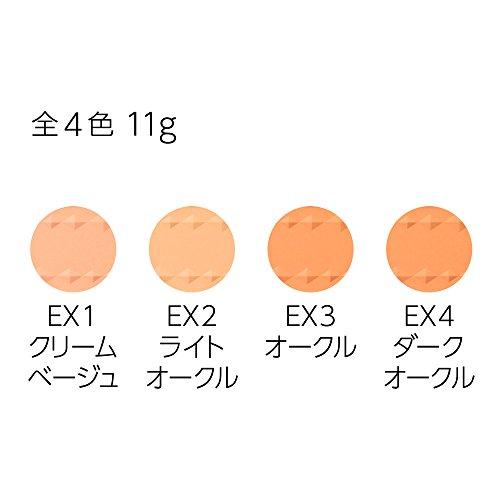 セザンヌUVファンデーションEXプラスEX2ライトオークル11g