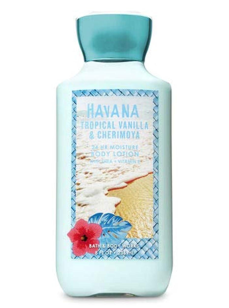 白雪姫習熟度ブラジャー【Bath&Body Works/バス&ボディワークス】 ボディローション ハバナ トロピカルバニラ&チェリモヤ Super Smooth Body Lotion Havana Tropical Vanilla & Cherimoya 8 fl oz / 236 mL [並行輸入品]