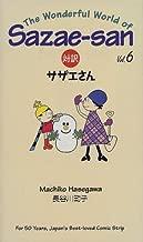 対訳サザエさん (6) (Bilingual Comics) (講談社バイリンガル・コミックス)