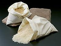 令和2年度滋賀県産 コシヒカリ 5kg玄米【玄米・分搗きも選べます ※精米歩合により量は目減りします】 (3分搗き)