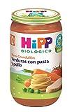 HiPP Biológico, Comida salada para bebé (Pasta, Pollo) - 12 de 250 gr. (Total 3000 gr.)