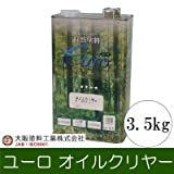 [A] 大阪塗料 ユーロオイルクリヤー (euro) [3.5L]