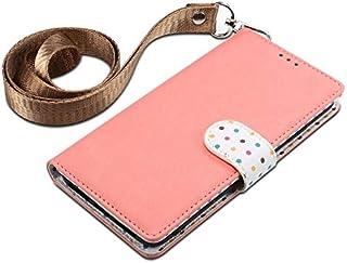 جرابات ODIN-Flip - جراب قلاب لهاتف Xperia L3 Polka Dot Wallet Card Slot Lovely Leather Case for Xperia L4332 L 3 Cover Fun...