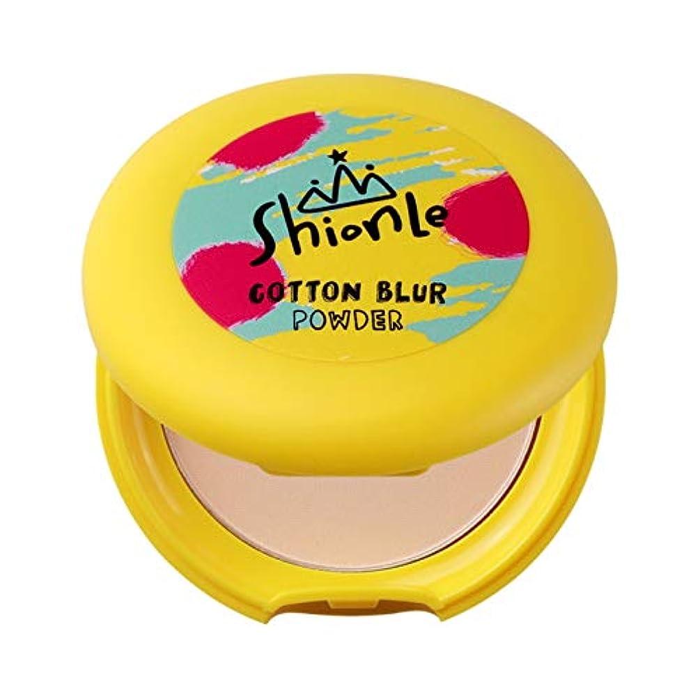 将来の案件架空の[Shionle/ションリ] Cotton Blur Powder/コットンブラーパウダー 10g SkinGarden/スキンガーデン