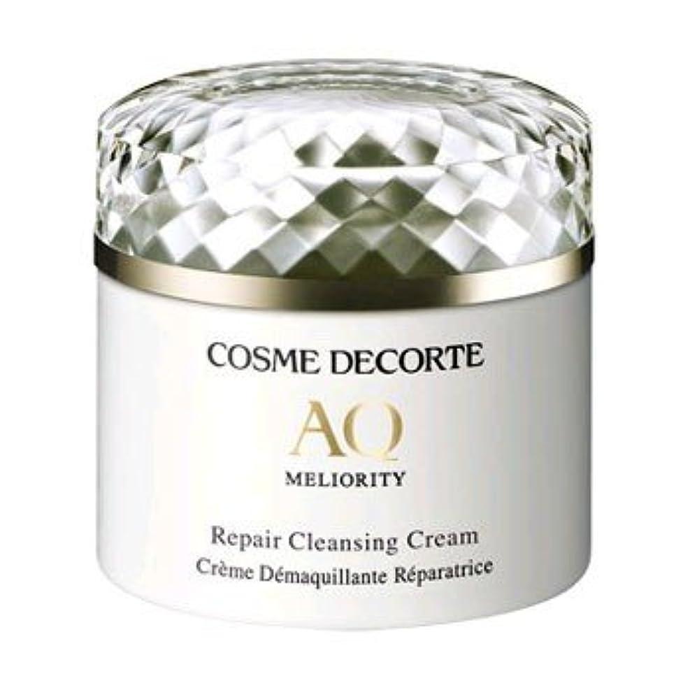 頼む別々にメカニックコスメ デコルテ(COSME DECORTE) AQ ミリオリティ リペア クレンジングクリーム 150ml[並行輸入品]