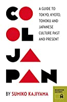 Cool Japan (Museyon Guides)
