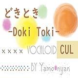 Doki Toki (feat. CUL)