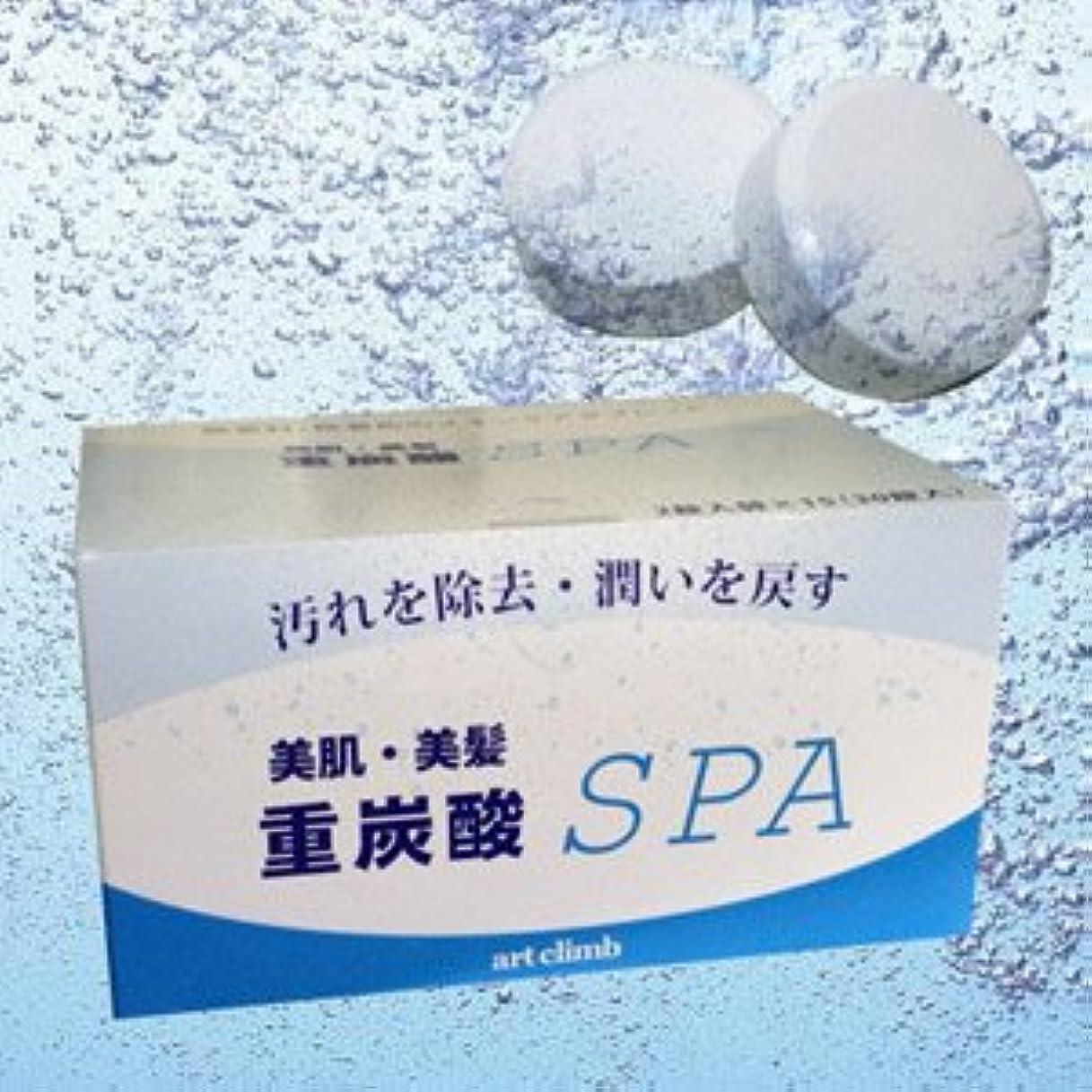 かわいらしい正当な彫刻炭酸泉タブレット 重炭酸SPA 16g x 36錠入り