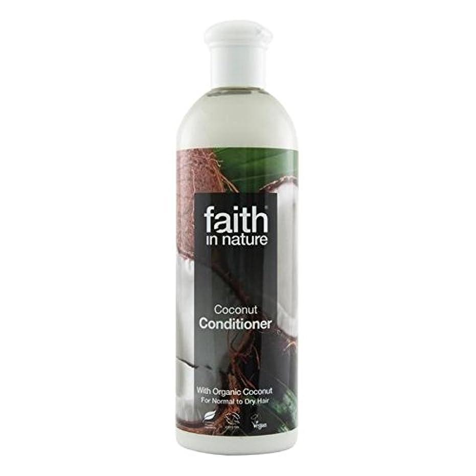 セール極めて重要な未接続Faith in Nature Coconut Conditioner 400ml (Pack of 4) - (Faith In Nature) 自然ココナッツコンディショナー400ミリリットルの信仰 (x4) [並行輸入品]