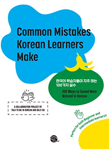 Common Mistakes Korean Learners Make (English Edition)