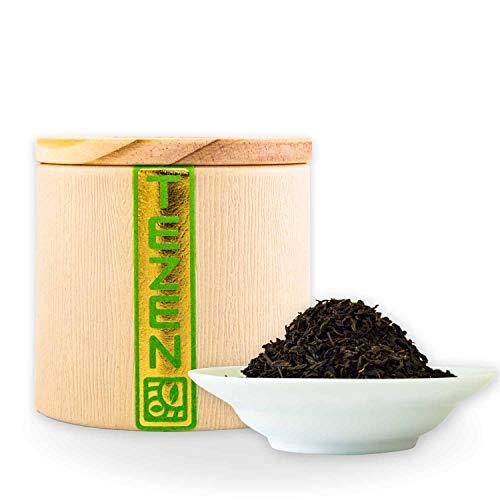 Keemun Black Schwarzer Tee aus China | Hochwertiger chinesischer schwarzer Tee | Premium China Tee von traditionellen Teegärten (80g)